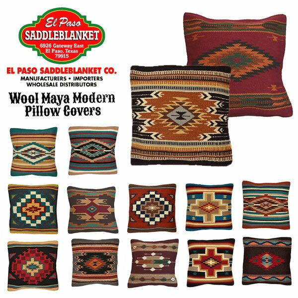 エルパソサドルブランケット【el paso saddleblanket】Maya Modern Pillows クッションカバー ピロー 枕 14Color ネイティブ柄 アジアン雑貨 ネイティブ柄