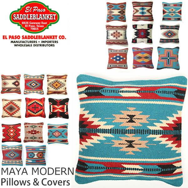 エルパソサドルブランケット【el paso saddleblanket】Maya Modern Pillows クッションカバー ピロー 枕 20Color ネイティブ柄 アジアン雑貨 ネイティブ柄