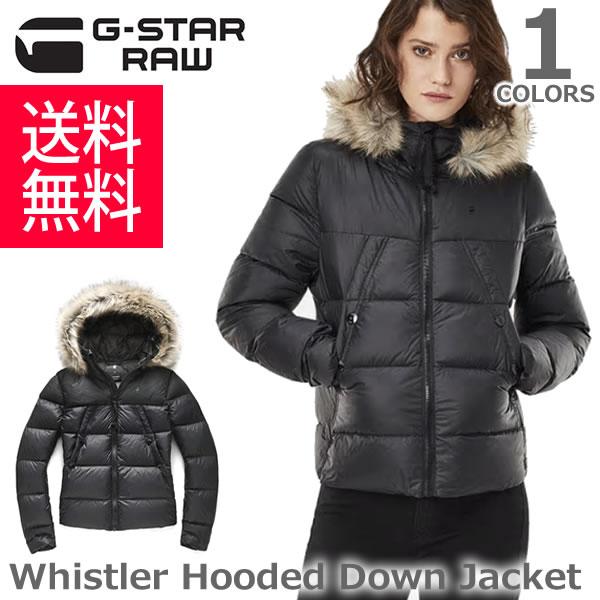 ジースター ロウ【G-STAR RAW】Whistler Hooded Down Jacket D06250.8122 アウター ダウン ジャケット レディース トップス カジュアル シンプル Black【あす楽】【送料無料】