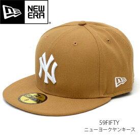 ニューエラ【NEW ERA】ベースボール キャップ ニューヨーク ヤンキース New York Yankees 59fifty /帽子 メンズ レディース 【送料無料】【あす楽】 ライトブラウン