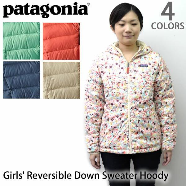 パタゴニア【patagonia】ガールズ・リバーシブル・ダウン・セーター レディース Girls' Reversible Down Sweater Hoody 68290 レギュラーフィット 防寒 キャンプ 【あす楽】【送料無料】