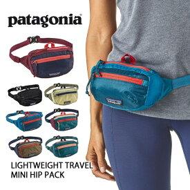 パタゴニア【patagonia】ライトウェイト トラベル ミニ ヒップ パック Lightweight Travel Mini Hip Pack 49446 ミニバック 収納 持ち運び 旅行 ランニング アウトドア 【あす楽】