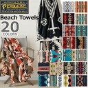 ペンドルトン【PENDLETON】ジャガード バスタオル オーバーサイズ XB 233 ビーチタオル ホームシリーズ ネイティブアメリカン 誕生日 お祝い プレゼントBath Towels キャンプ