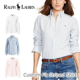 ポロ ラルフローレン【POLO RALPH LAUREN】Custom Fit Striped Shirt 211571020 コットン シャツ レディース ボタンダウン ポニー ロゴ 女性 トップス シンプル 長袖 【あす楽】