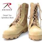 ロスコ【Rothco】DesertTanSpeedlaceBoot5057Rデザートタンスピードレースミリタリーブーツ編み上げブーツメンズ靴シューズブーツ【あす楽】【送料無料】