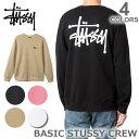 ステューシー【STUSSY】Basic Stussy Crew 1914061 スウェット トレーナー 長袖 メンズ ロゴ モノトーン シンプル ストリート ク...