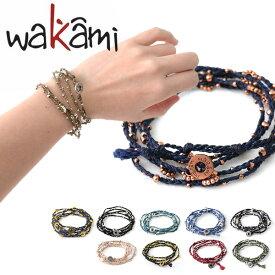 【wakami】ワカミ WA0293 Life is what... アンクレット メンズ レディース ペア 小物 ユニセックス アクセサリー Bracelet ビーズ パーツ アクセサリー 11Color【あす楽】【ネコポス発送のみ送料無料】