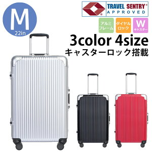 スーツケース Mサイズ ストッパー付き 45L キャリーケース ストッパー付きスーツケース キャスターロック 旅行 出張 ビジネス 海外 おしゃれ 女性 メンズ 頑丈 軽量 軽い クール シンプル 3泊