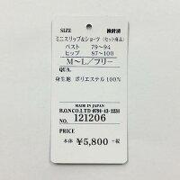 【REVEC】ヨーロピアンプティローズプリント☆ミニスリップ&Tバックセット/ベビードール
