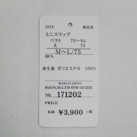 【REVEC】【日本製】ヨーロピアンエコプリントシリーズ☆ミニスリップ
