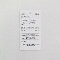 【REVEC】【日本製】ヨーロピアンエコプリントシリーズ☆可愛らしいドットプリントミニスリップ