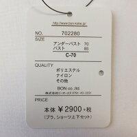 【bon】カラフルフルブルームローズレースシリーズ☆ブラショーツセット【-30-】