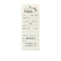 【日本製】【BonRevaire】100双綿フライス生地仕様インナーシリーズ☆半袖インナー