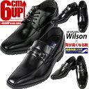 シークレットシューズ 6cmアップ 防水 防滑 衝撃吸収 幅広 3E ビットローファー レースアップ 6cm背が高くなるシークレットシューズ ビジネスシューズ 紳士靴 背が高くなる靴 51-53