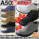 A 50 all new02