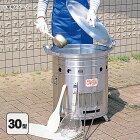 まかないくん30型基本セット(炊き出し/調理/カマド)
