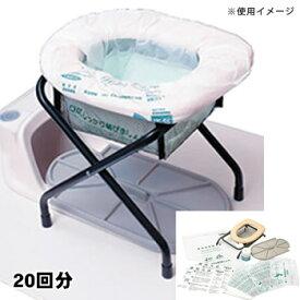 サニタクリーン 和式便器用(簡易トイレ 災害 備蓄 防災用品 防災グッズ)