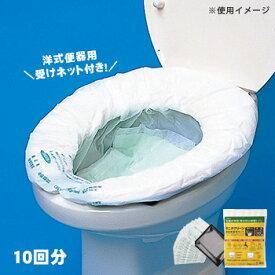 サニタクリーン 洋式便器用(簡単トイレ 簡易トイレ 非常用トイレ 便袋 スペア袋)
