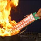 ファイテック投てき用消火用具(火災/初期消火/投てき型/消火剤/中性消火剤)