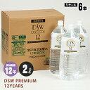 12年保存水DSW PREMIUM12YEARS「2L×6本入」(2000ml 2リットル DeepSeaWater ディープシーウォーター 防災備蓄 超長…