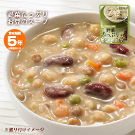 カゴメ野菜たっぷりスープ「豆のスープ160g」バラ1袋(KAGOME 非常食 保存食 長期保存 レトルト 開けてそのまま 美味しい おいしい)[M便1/4]