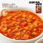 カゴメ野菜たっぷりスープ「トマトスープ160g」×30袋セット(KAGOME/非常食/保存食/長期保存/レトルト/開けてそのまま/美味しい/おいしい)