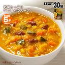 カゴメ野菜たっぷりスープ「かぼちゃのスープ160g」×30袋セット(KAGOME 非常食 保存食 長期保存 レトルト 開けてそ…