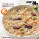 カゴメ野菜たっぷりスープ「豆のスープ160g」×30袋セット(KAGOME 非常食 保存食 長期保存 レトルト 開けてそのまま …