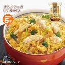 【最大\500OFFクーポン配布中】非常食フリーズドライ『親子丼の素』(防災用品/非常食/備蓄食/即席/レトルト/アマノフーズ)