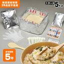 非常食アルファ米炊き出しセット『チキンライス』5kg(約50食分)【お届けまで1〜2週間程度】(尾西食品/アルファ化米/アルファー米/備蓄)