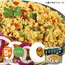 非常食 オニシのビリヤニ 80g ハラール認証 アルファ米スタンドパック チャーハン 炒飯 炊き込みご飯 アジアンご飯 エ…