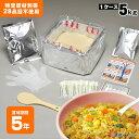 非常食アルファ米炊き出しセット『ドライカレー』5kg(約50食分)【お届けまで1〜2週間程度】(尾西食品/アルファ化米…
