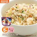 非常食 アルファ米 マジックライス 梅じゃこ 梅雑魚 ご飯 サタケ