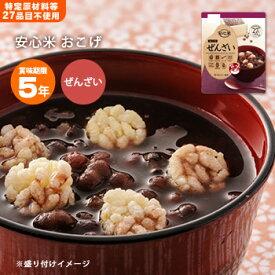 非常食安心米おこげ ぜんざい(あんこ スイーツ 甘味 スナック お菓子 非常食 保存食)