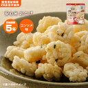 非常食 安心米おこげ コンソメ味 お米のスナック アルファー食品 国産米