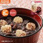 非常食安心米おこげ『ぜんざい』(スナック/お菓子/非常食/保存食)