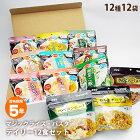 非常食セットサタケのデイリー12種セットアルファ米ご飯パスタ5年保存マジックライスマジックパスタ