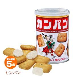 カンパン 缶入りカンパン100g 三立製菓 1缶 賞味期間5年 氷砂糖入り