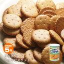 ブルボン製ミルクビスケット(ミルビス 非常食 保存食 クッキー お菓子 BURBON)
