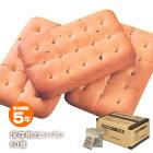 三立製菓のビスケット60食セット(アルミ蒸着のうえ、段ボール箱入り)