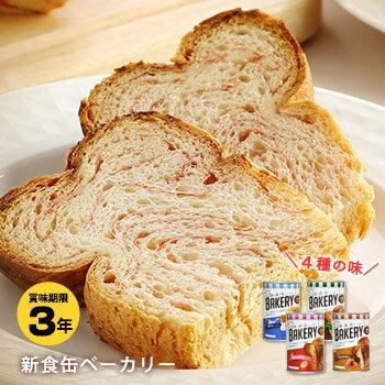 非常食新食缶ベーカリー『イチゴ』(苺 ストロベリー 3年保存 保存食 ソフトパン 缶入りパン パンの缶詰)