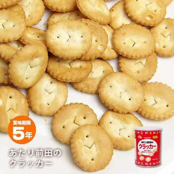 非常食保存缶あたり前田のクラッカー(45g×3袋)(長期保存 お菓子)
