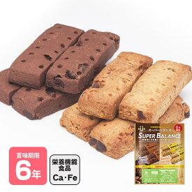6年保存非常食 スーパーバランス SUPER BALANCE ココア 全粒粉 クッキー 保存食 ビスケット 携帯食【bousai_d19】
