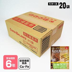 6年保存非常食 スーパーバランス SUPER BALANCE ココア 全粒粉 クッキー 保存食 ビスケット 携帯食[箱売り20個セット]【賞味期限2027年4月29日迄】