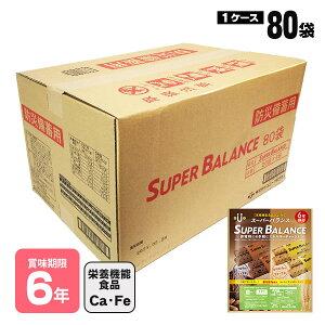 6年保存非常食 スーパーバランス SUPER BALANCE ココア 全粒粉 クッキー 保存食 ビスケット 携帯食[箱売り80個セット]【賞味期限2027年4月29日迄】