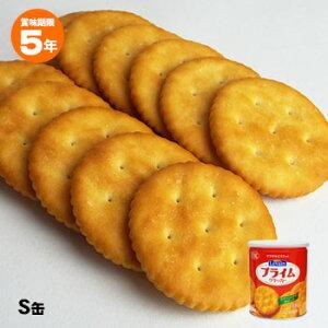 非常食YBC Levain PRIME(ルヴァン プライム)保存缶S(クラッカー お菓子 保存食 5年保存 ルバン)