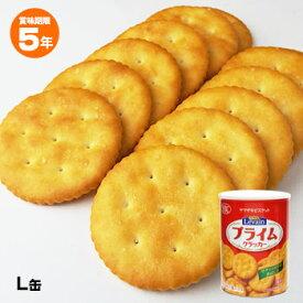 非常食YBC Levain PRIME(ルヴァン プライム)保存缶L(クラッカー お菓子 保存食 5年保存 ルバン)