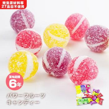 パワーフルーツキャンディ(6年保存 非常食 保存食 備蓄食 飴 あめ キャンディー 糖分 栄養 クエン酸)