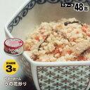 非常食ベターホーム缶詰「うの花炒り65g×48缶」【後払い不可】(おかず 食糧 備蓄)