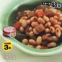 非常食ベターホーム缶詰「ごもく豆70g×48缶」(おかず/五目豆/備蓄)